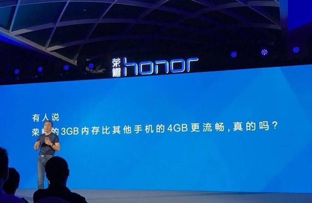 听说华为3GRAM比其他厂商4GB还要流畅,是真的吗?
