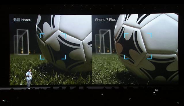 除了摄像头,魅蓝note6还有什么优点?