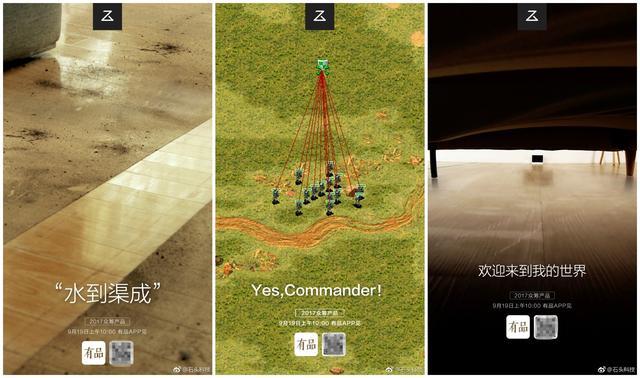 米家扫地机器人二代明日发布,两大功能已被曝光!