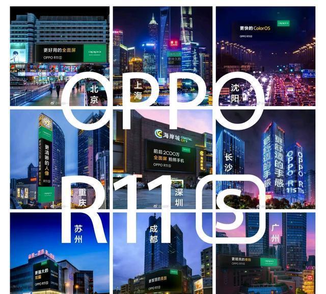 OPPO R11s明天发布,你想知道的都在这了!