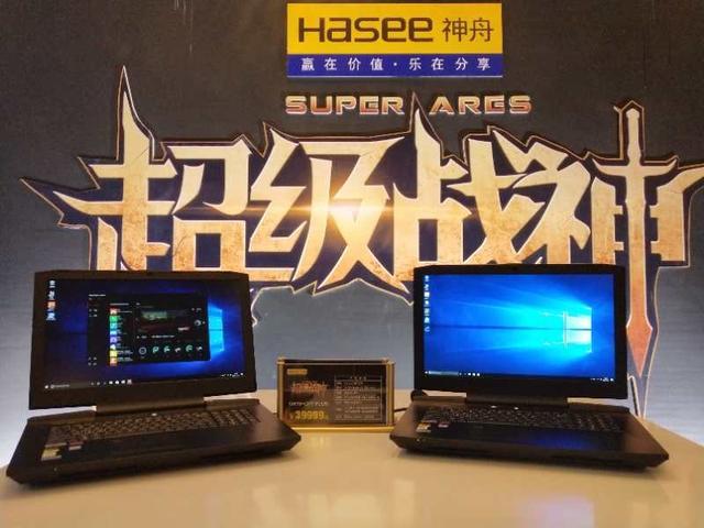 神州电脑发布新品:超级战神顶配双显卡为电竞而生!39999元