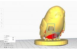 3D打印切片时怎么手动增加或删除支撑?
