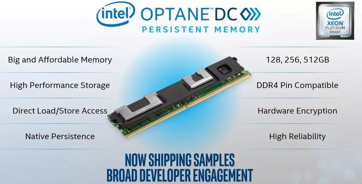 Intel发布了傲腾DC非易失DDR4内存,最大容量竟高达512G!