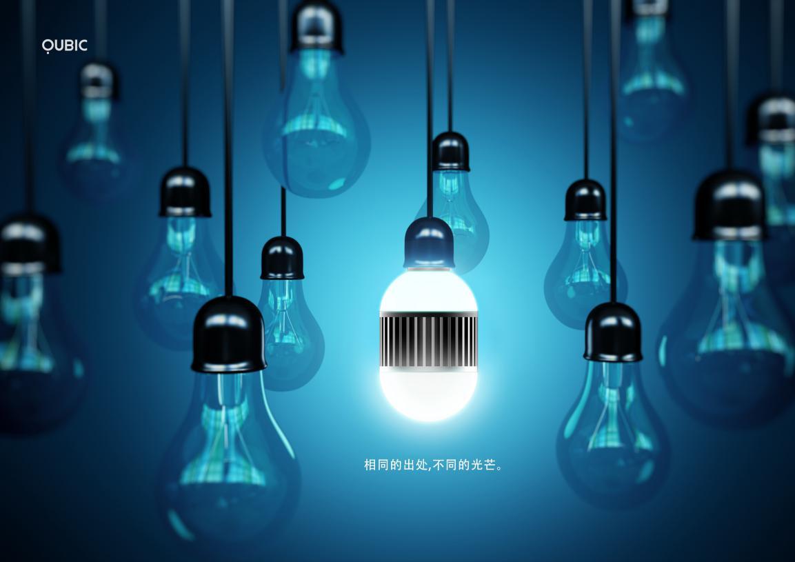 国际红点奖评委:调调科技智能照明创造性全球领先