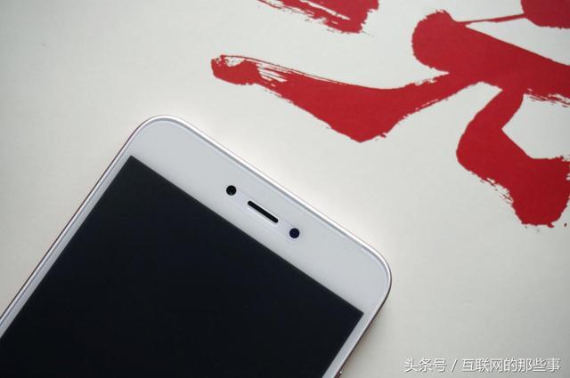 699起步,红米Note5A玩王者荣耀还挺6