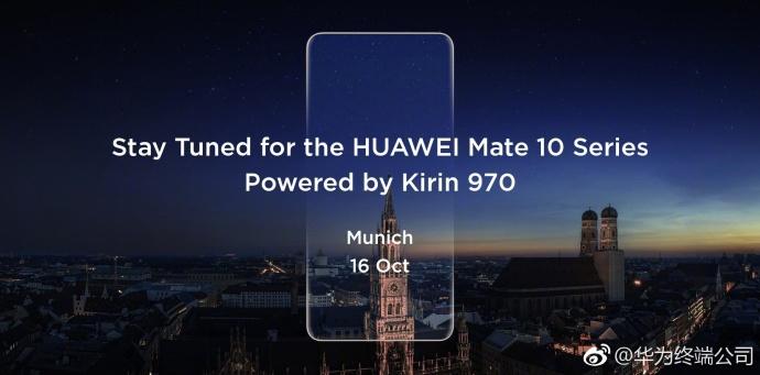 10月16日,首款人工智能手机Mate 10将引发何种变革?