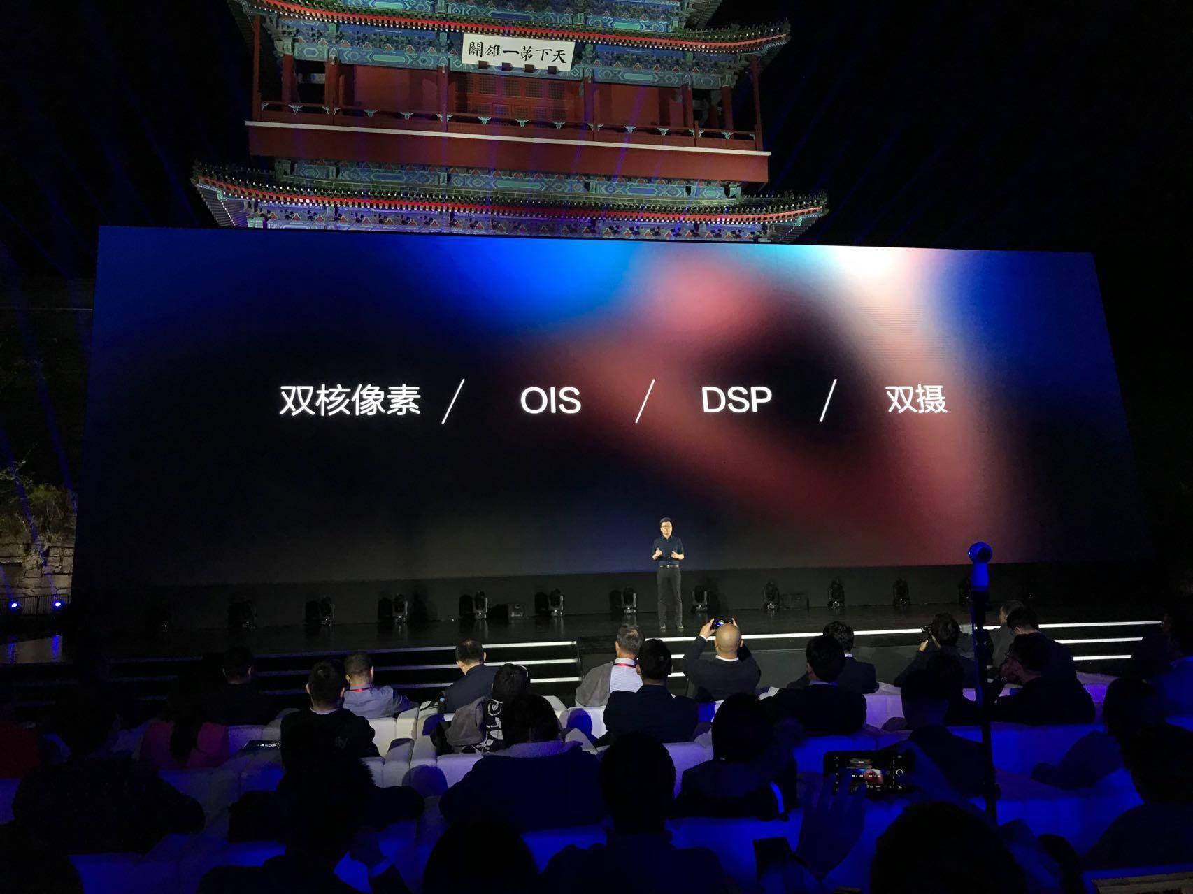 鹿晗彭于晏周冬雨齐助阵,vivo X20拥有何等魅力