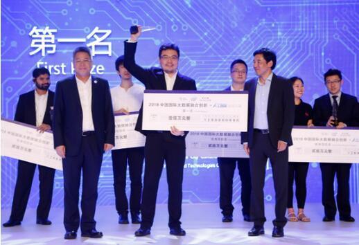 人工智能全球大赛落幕 中国企业深醒科技夺冠