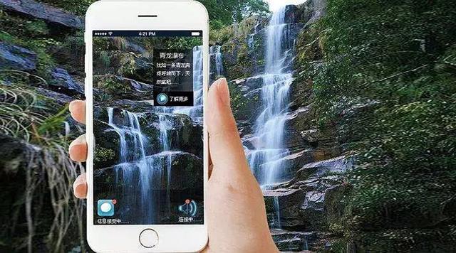 旅游+AR,一个典型的AR应用场景!