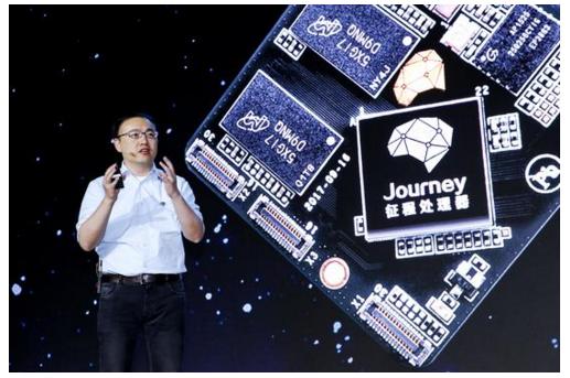 今日快报 | 地平线第一代人工智能视觉芯片面世