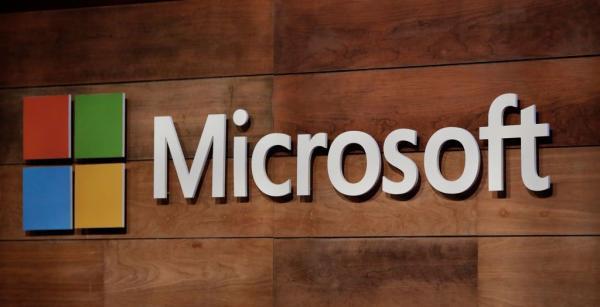 微软收购Avere Systems 巩固云端混合战略