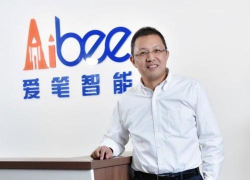 林元庆创立的Aibee获1.65亿元天使轮融资