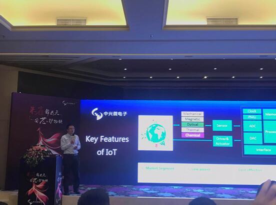 锐成芯微超低功耗IP平台助力中兴微NB-IoT商用芯片性能卓越