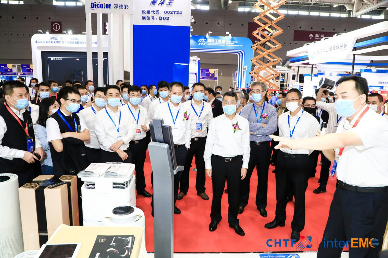 国家安全局局长_科技示范引领,第22届高交会应急安全科技展正式启动