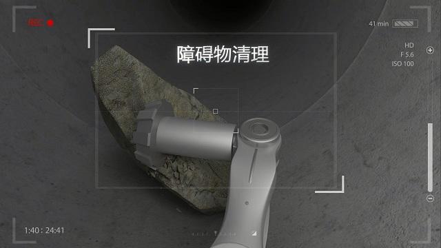 地下管道360°检测-CCTV检测新技术避免大面积开挖