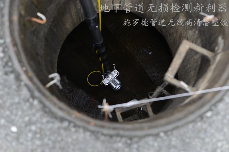地下管道无损检测新利器-管道机器人+管道潜望镜