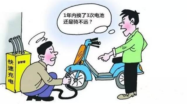 电动车充电安全很重要,为了你和他人的安全,请认真对待!