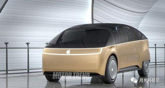 挑战2万亿市值,苹果汽车将成为下一个明星产品,最快2023年上市