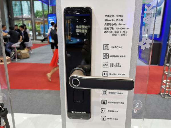 ISHE 2019深圳智能家居展展商亮点之——樱花智能