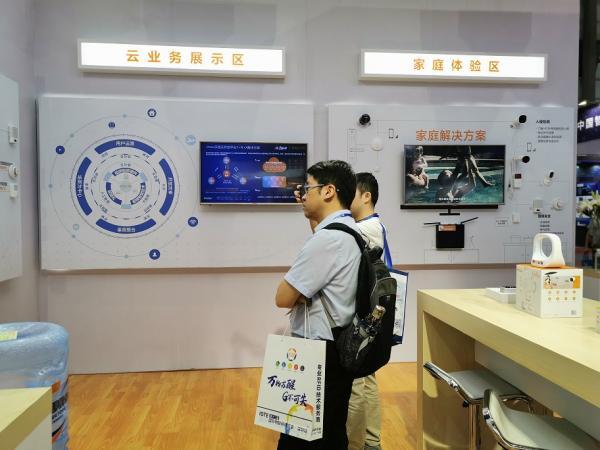 ISHE 2019深圳智能家居展展商亮点之——大华技术