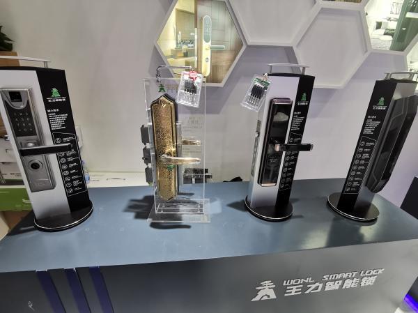 ISHE 2019深圳智能家居展展商亮点之——王力集团
