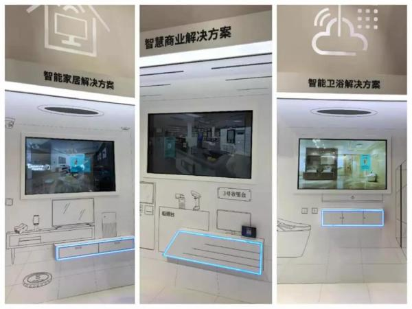 ISHE 2019深圳智能家居展展商亮点之——3M