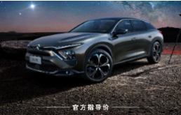 """凡尔赛C5 X正式上市,能""""低调炫耀""""?"""