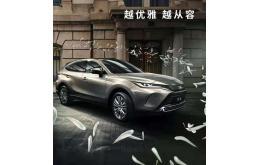 一汽丰田凌放即将上市,未来市场可能不太乐观