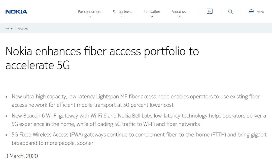 诺基亚扩大光接入产品组合,加速5G和千兆部署
