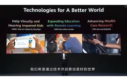余承东:全球华为连接设备7亿是智能手机