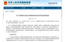 响应两部委号召,中国铁塔为渔业发展提供技术后盾!