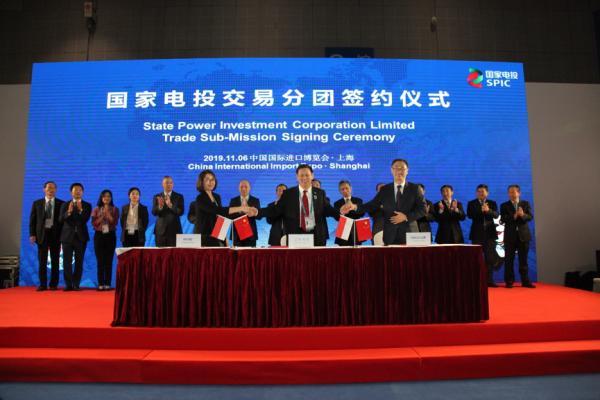 国家电投进博会上签20项合作协议 涵盖核能煤炭等