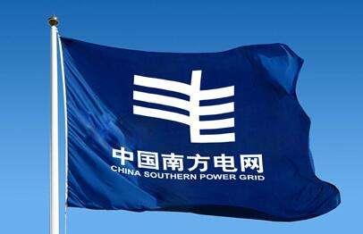 南方电网在南方五省区在建20个智能电网示范区