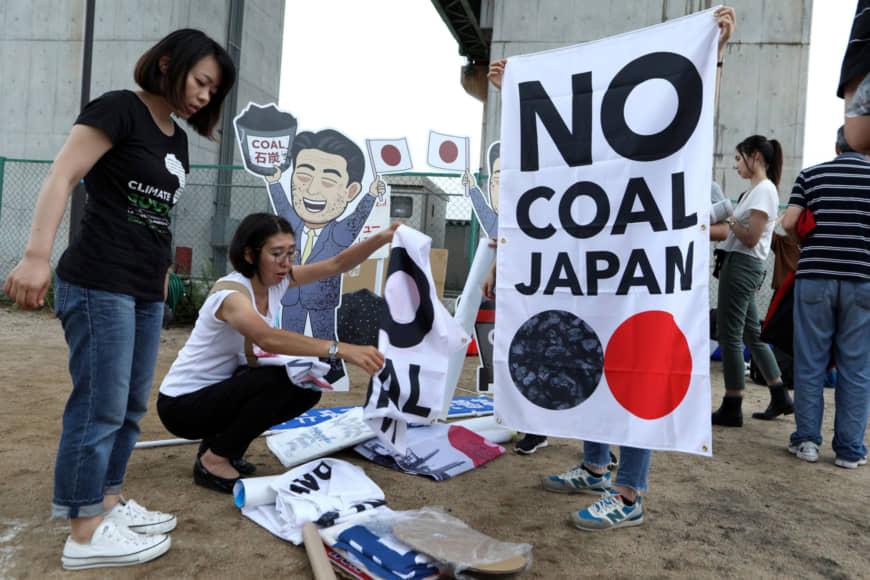 日本拟于6月启动审查 收紧煤电出口政策