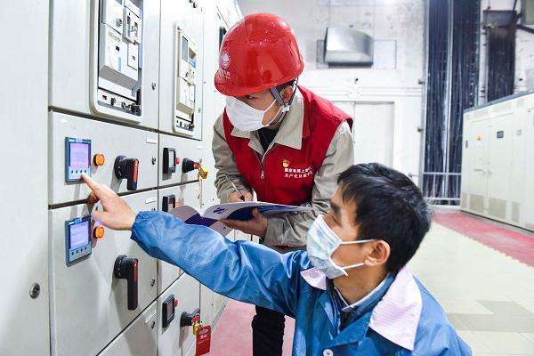 国家电网阶段性降低企业用电成本 沪企业电费将减15亿元