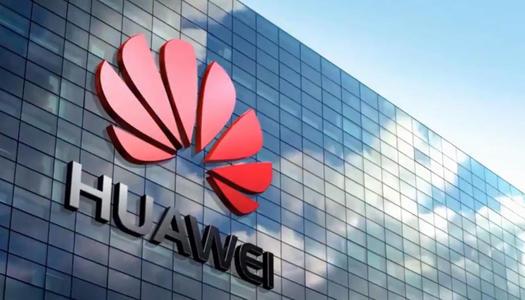 市场份额28% 华为仍是全球最大电信设备供应商