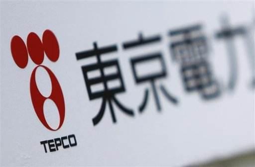 二审判决 东京电力被判赔偿福岛核事故受害者7.335亿日元