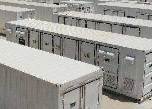 道达尔启动法国最大锂离子电池储能项目