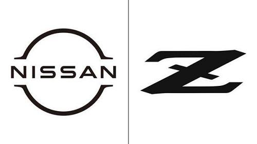 日产汽车新logo曝光 扁平化成为电动化时代新标签