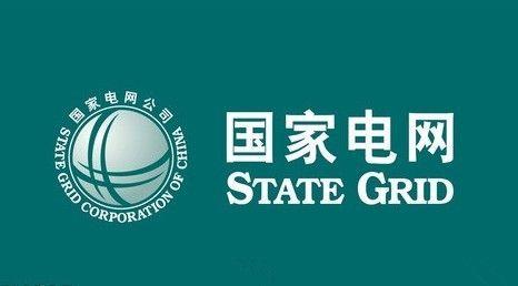 国家电网发布支持和推进增量配电业务改革意见