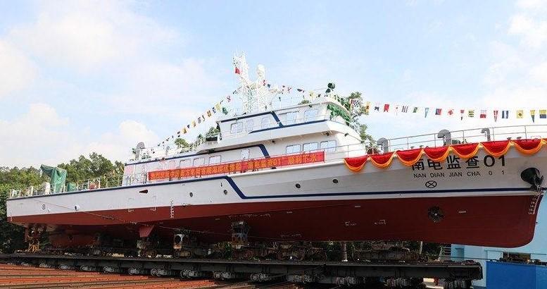 南方电网公司首艘500千伏海底电缆综合运维船下水