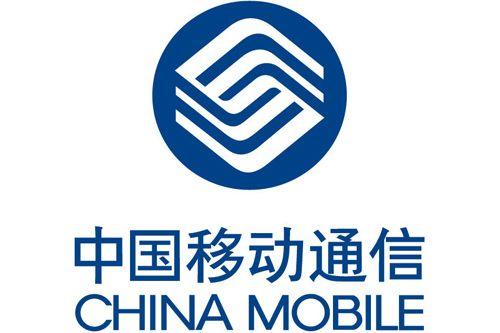 中国移动启动2020年4G无线网主设备集采