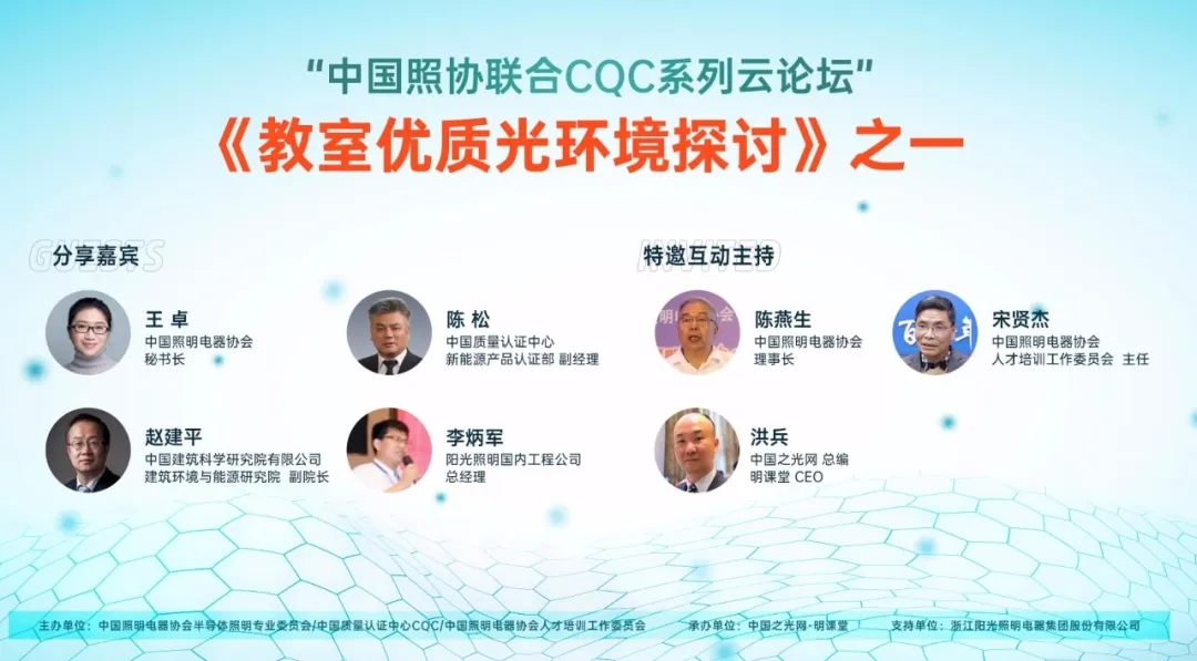 CQC22.webp.jpg