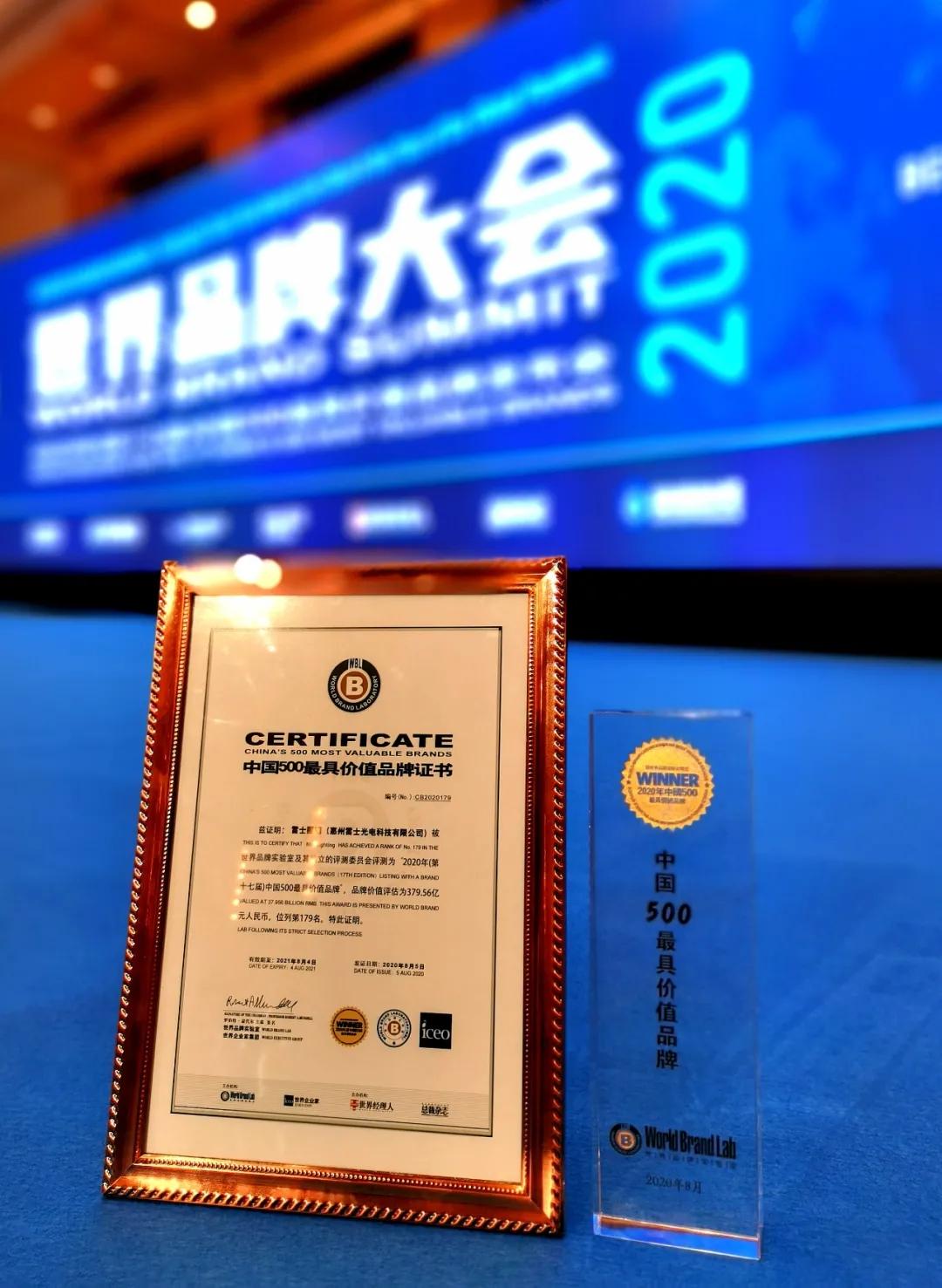 中国品牌2.webp.jpg