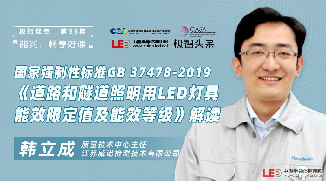 http://www.zgcg360.com/anfangzhaoming/694223.html