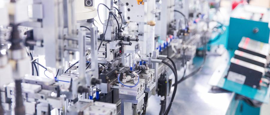 制造业供应链