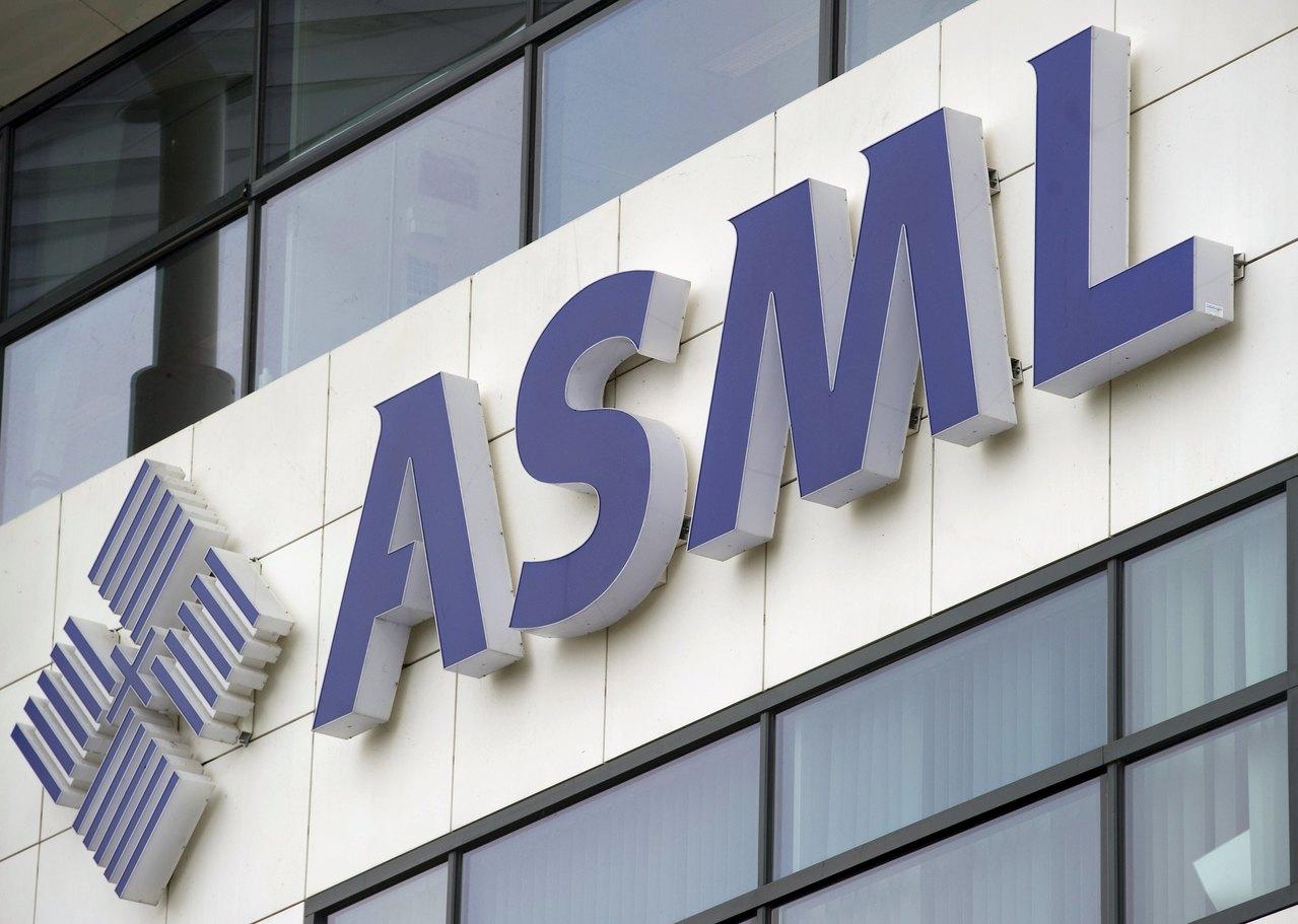 ASML公司.jpg