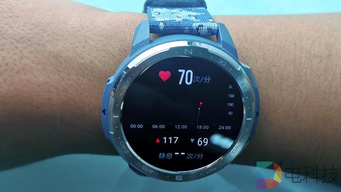 荣耀智能手表