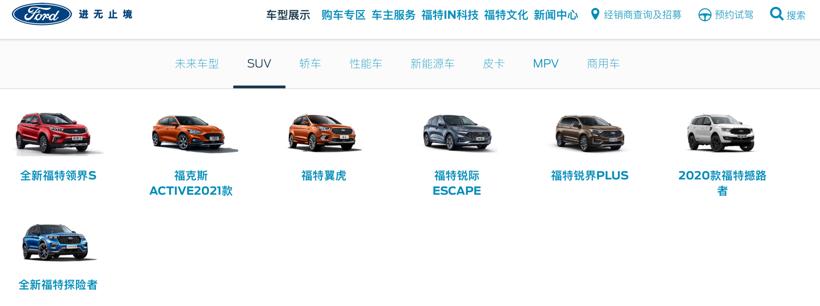 财报,自主品牌,前瞻技术,销量,长安汽车,销量解析,长安福特,长安马自达