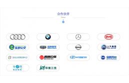 中興確認成立智能汽車電子產品線